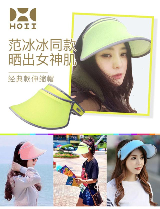 双11狂欢惠 HOII后益实体店疯狂大让利提前购!