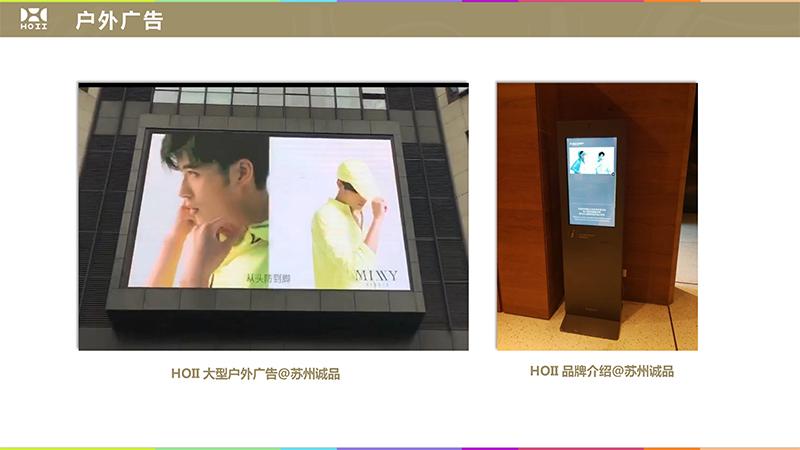 品牌营销推广-媒体6.jpg